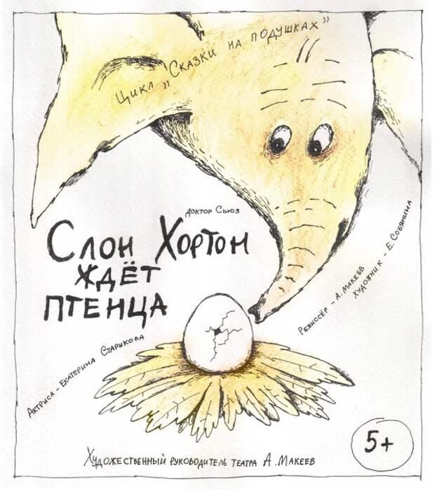 Куда следует сходить в Севастополе в мае? (АФИША)