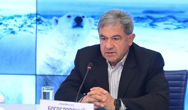 Первый этап экопроекта «Хозяин Арктики» стартует вРоссии 14мая