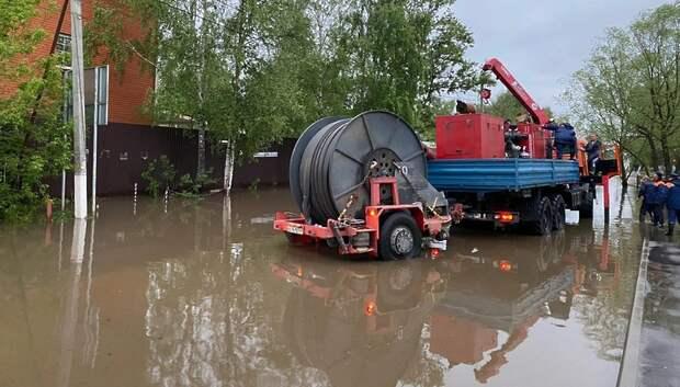 Около 40 единиц техники задействовали в ликвидации подтоплений в Подмосковье