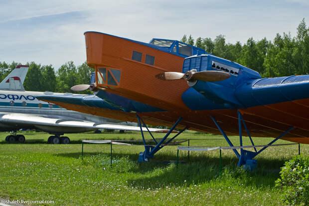 Aviation Museum-29