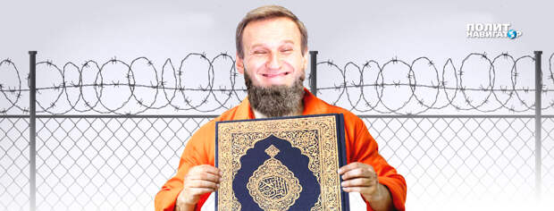 Кадыров отчитал Навального за спектакль с Кораном