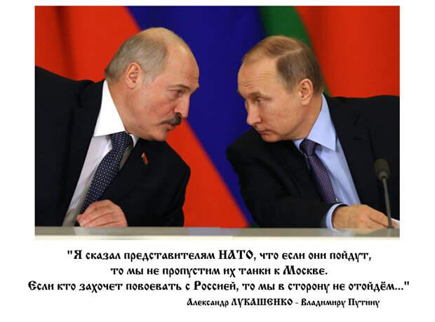 "Александр ЗИБОРОВ:   ""ДАМОКЛОВ МЕЧ НАТО НАД БЕЛОРУСАМИ"""