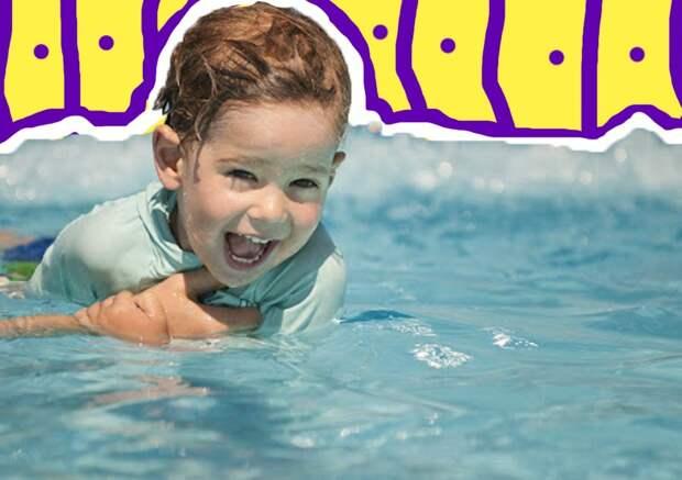 Как научить плавать ребенка: советы родителям