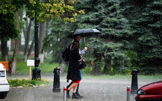 В Украину идут ливни и похолодание: прогноз погоды на выходные по регионам