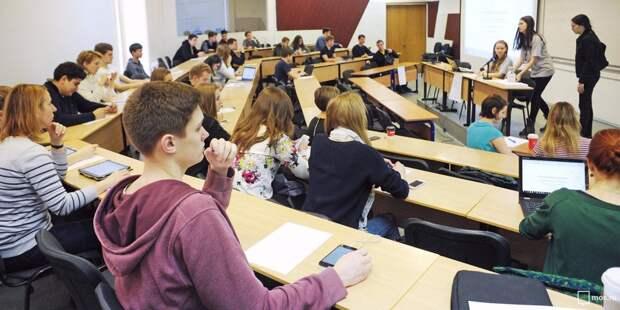В МГПУ начался набор абитуриентов на бюджетные места