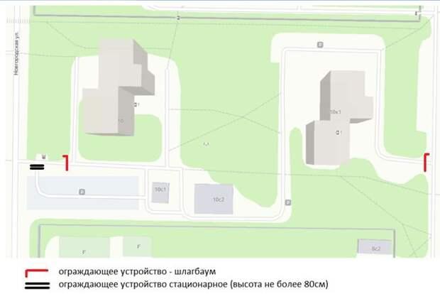Депутаты в Лианозове обсудят установку шлагбаумов у двух домов на Новгородской