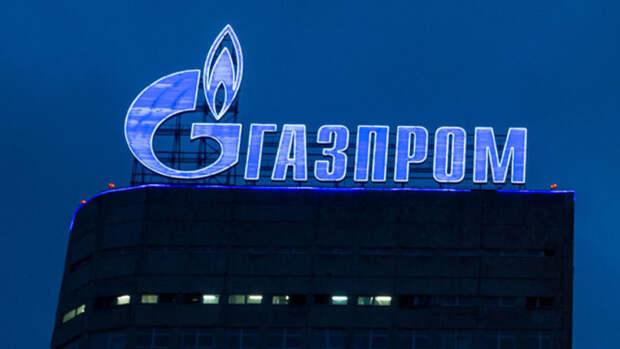 Вопрос дивидендов-2019 совет директоров «Газпрома» обсудит 20мая
