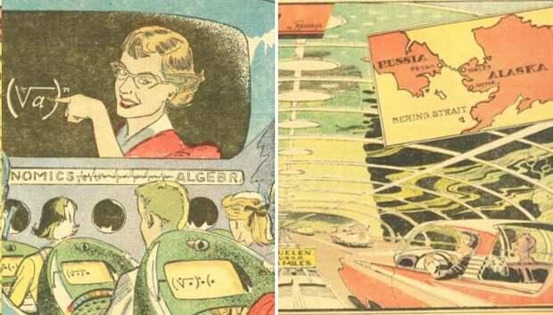 Какие предсказания футуристов 1950-х уже сбылись, а какие скоро сбудутся