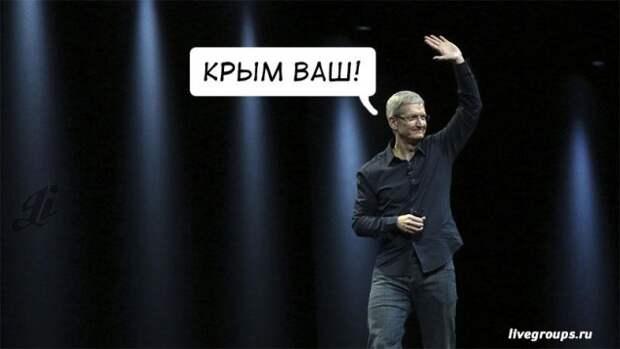 Российские разработчики apple из Крыма пожаловались на то что их аккаунты заблокировали