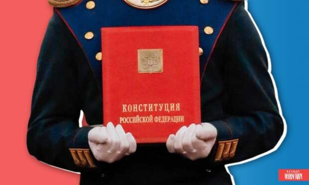 «Национализация» законов в России