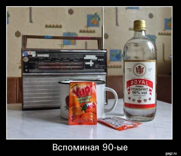 demotivator_prikol_gagz_ru_14458543