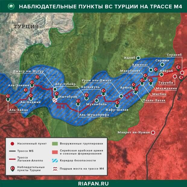 Бредихин рассказал, как Турция рассчитывает заполучить контроль над Идлибом
