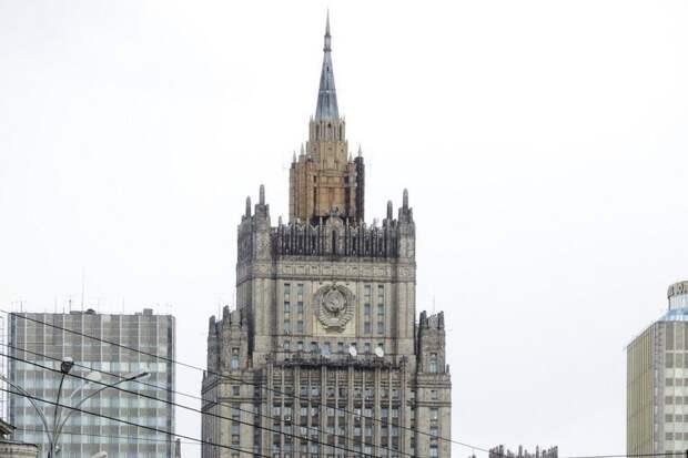 МИД предупредил россиян об угрозах в США