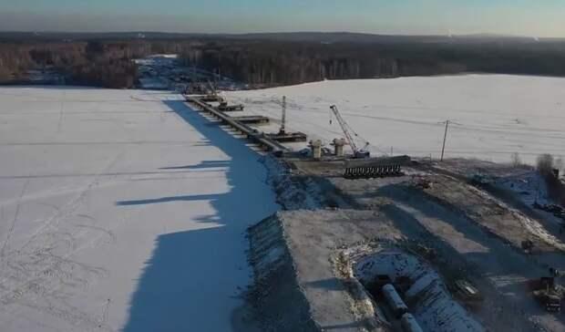 Нижний Тагил получит еще 2,7млрд рублей субсидий настроительство моста через пруд