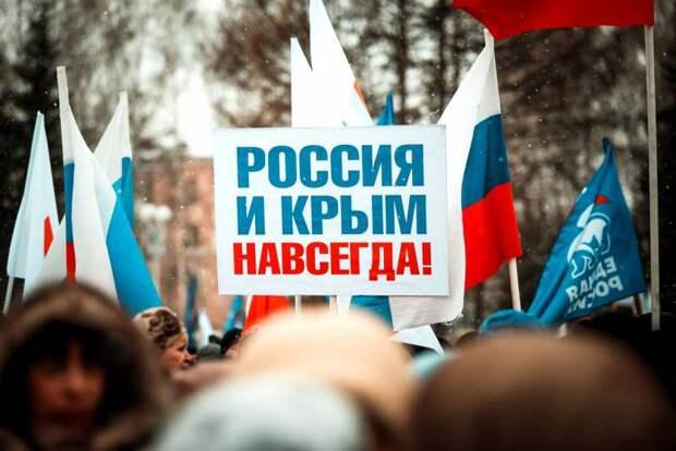 США взяли курс на геноцид русского народа