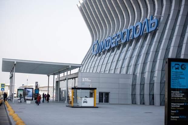 Из-за тумана в аэропорту Симферополя задерживаются рейсы