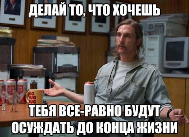 1467090646_21
