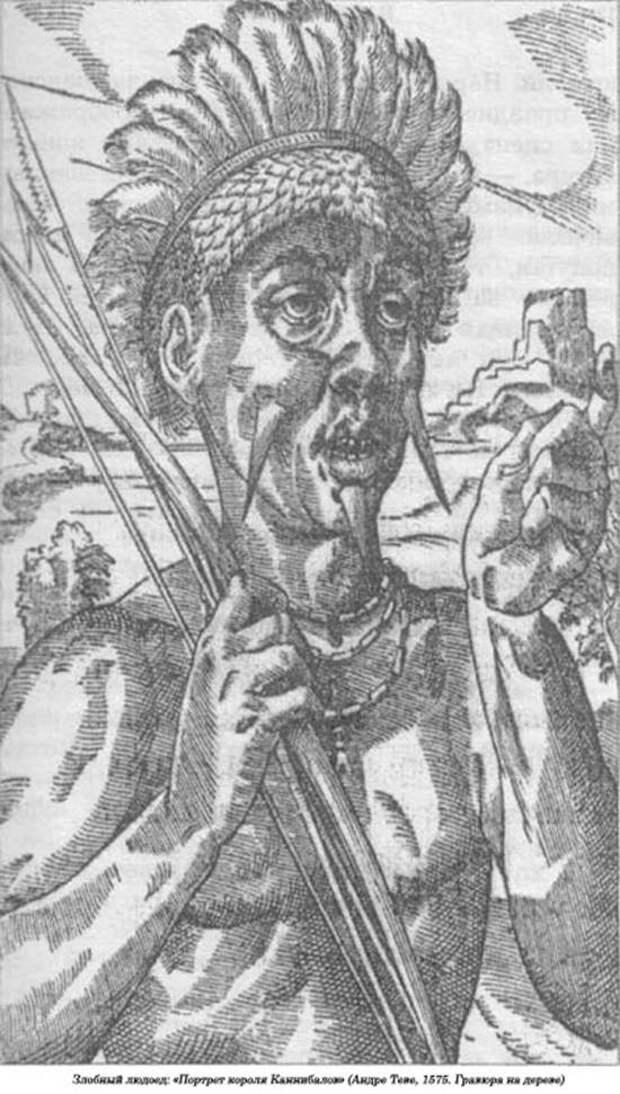Лев Каневский. Каннибализм. Главы 1,2