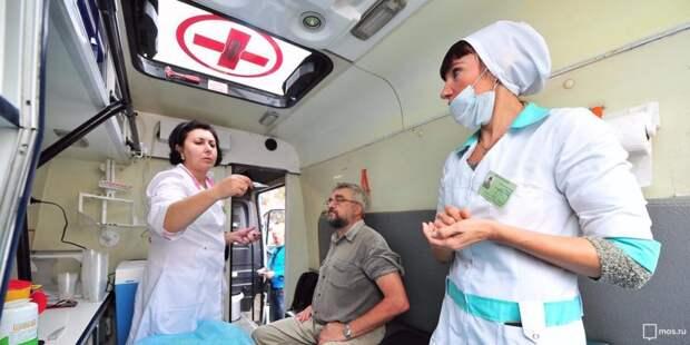 В Москве с 20 августа начнется бесплатная вакцинация от гриппа/mos.ru