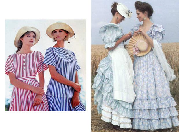 Платья от Лоры Эшли.