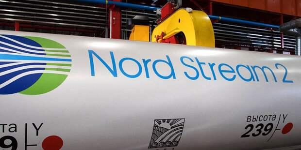 Munich Re прекратит страховать «Северный поток-2»