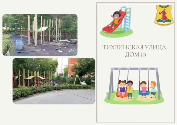 На Тихвинской обновят детскую площадку