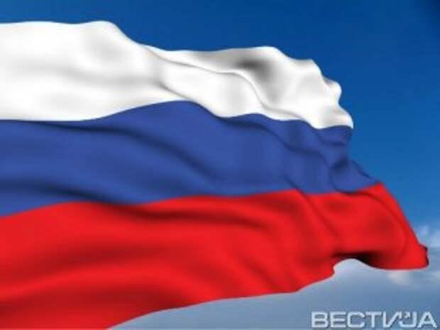 РФ нарушила свои международные обязательства
