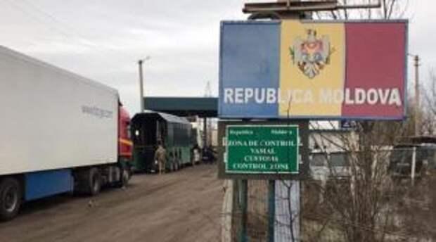 Режим ЧП пришёл в Молдову