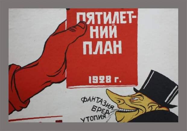 Николай Платошкин: «пятилетку обязательно вернём»