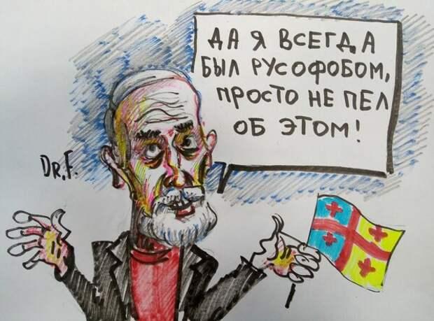 За откровениями «плевавшего в РФ» Кикабидзе последовал резкий ответ россиян