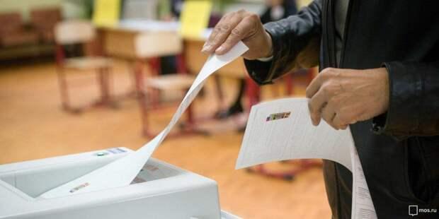Избирательные участки для голосования навыборах мэра Москвы открылись. Фото: mos.ru