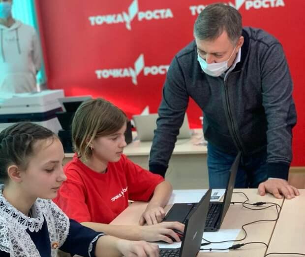 """145 центров """"Точка роста"""" появятся в Иркутской области в 2021 году"""