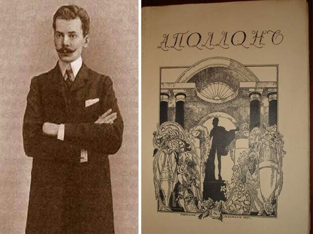 Маковский  и обложка журнала его журнала. фото из открытого источника.