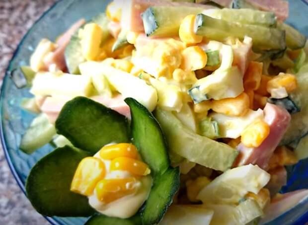 Вкусный салатик на каждый день