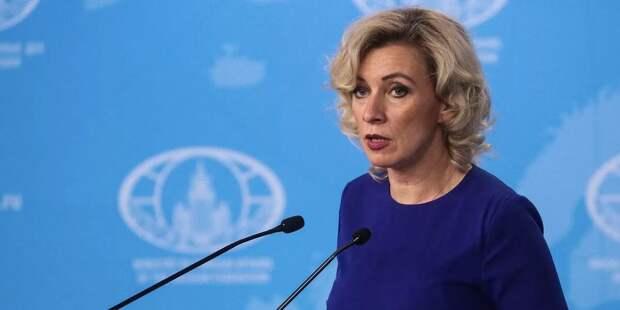 Работа по изменению конституции Белоруссии началась