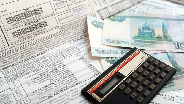Жителям Подмосковья пояснят вопросы начисления платы за ЖКУ на вебинаре 9 июля