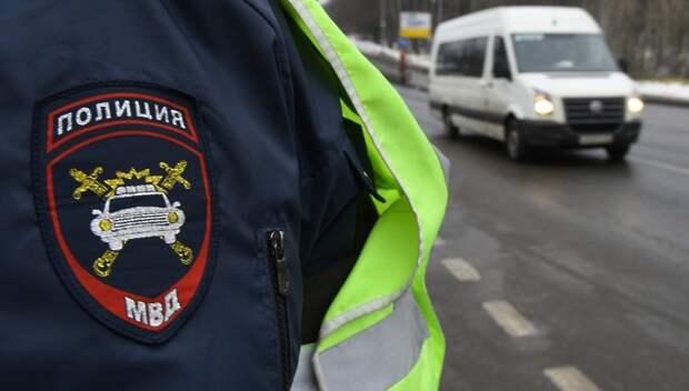 10‑км пробка образовалась на Симферопольском шоссе в Подольске из‑за ДТП