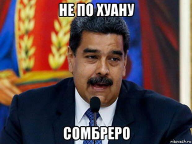 «Хуановый переворот»: Гуайдо признал крах военного путча в Венесуэле