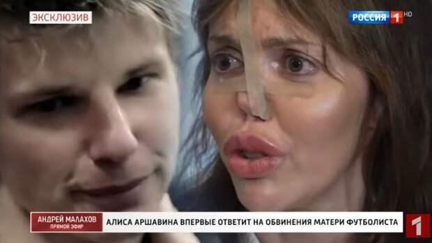 Бывшая жена Аршавина со слезами на глазах: «Он хочет вернуться! Я уверена!»