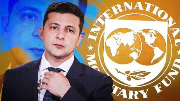 Новый план Украины: Киев хочет обмануть МВФ для получения очередного кредита
