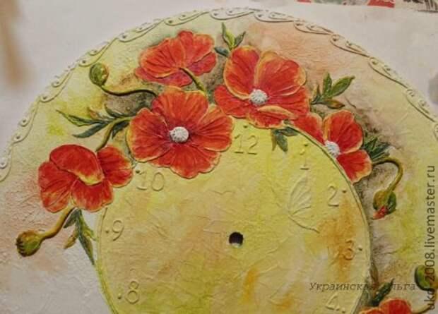 Часы с объемной росписью «Маков цвет». Мастер-класс
