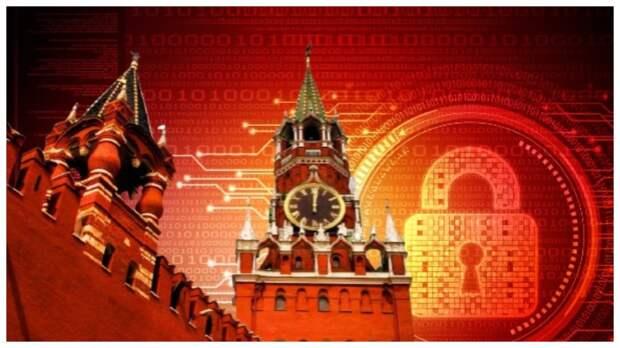 Россия призвала США к диалогу по вопросам международной кибербезопасности