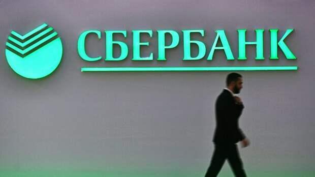 Стенд Сбербанка на Российском инвестиционном форуме в Сочи