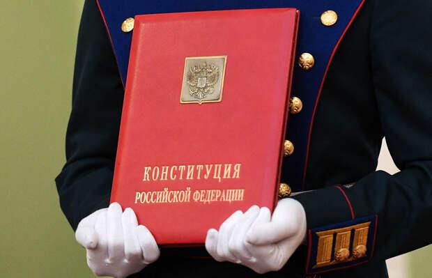 Почему важно обновление Конституции: защита русского языка делает РФ сильной и уникальной страной