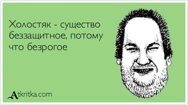http://atkritka.com/upload/iblock/723/atkritka_1422013097_522.jpg