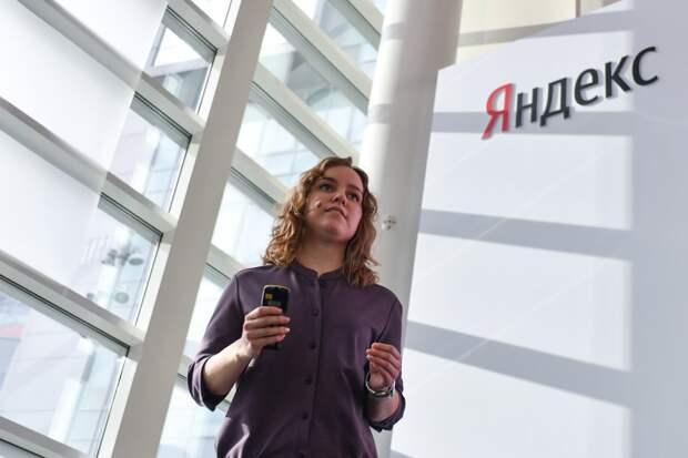 «Яндекс» признался в массовой утечке паролей от почтовых ящиков