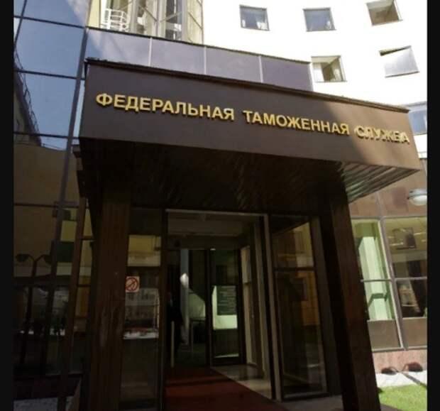 СК предъявил обвинения двум высокопоставленным сотрудникам таможни