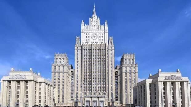 МИД: в машину российского дипломата в Нидерландах подкинули «жучок»