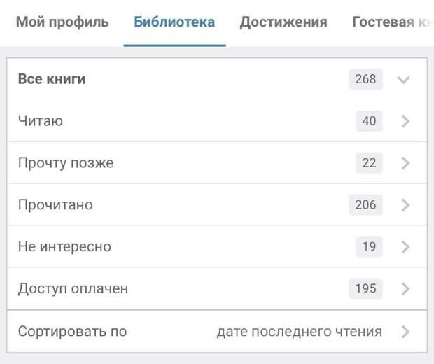 Ну давайте знакомиться)