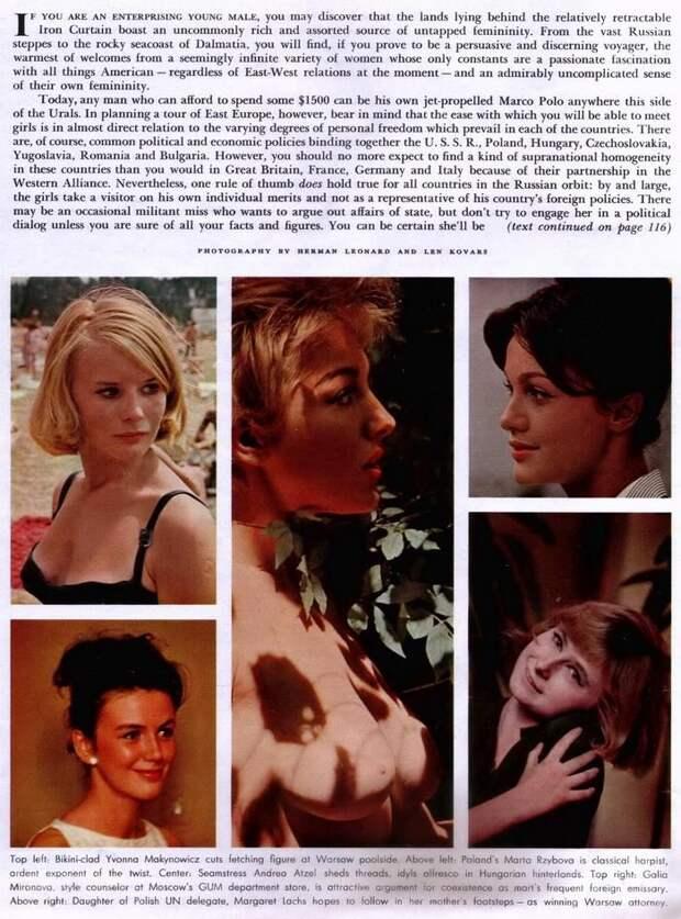 """Фейковая фотоссесия """"советских девушек"""" в журнале """"Playboy"""" за 1964 год."""